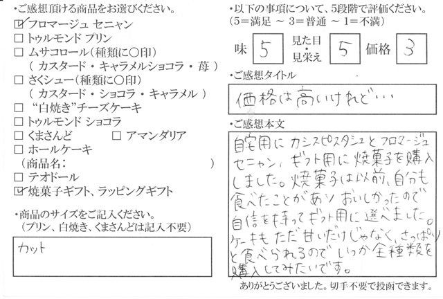 1_20130509173311.jpg