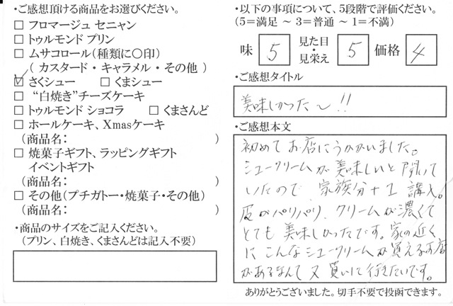 3_2014011220572032e.jpg