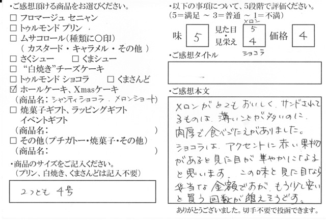IMG_0001_2013102119304394b.jpg
