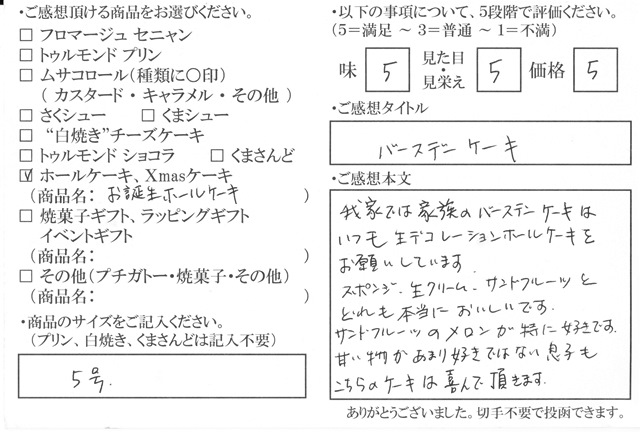IMG_20131021193041b01.jpg