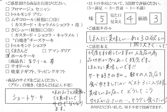 p_20130507202139.jpg